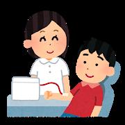献血のイラスト